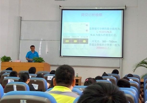 【信息光电子科技学院】中国科学院光物理重点实验室李志远