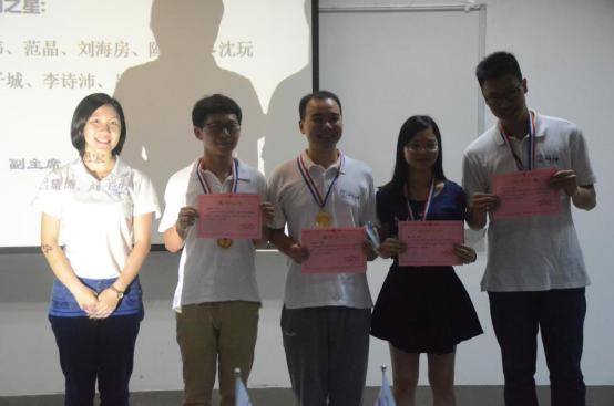 华南师范大学第二十九届第一任研究生会最后一次全体大会