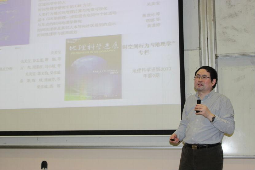 【地理科学学院】北京大学柴彦威教授应邀到我校进行学术交流