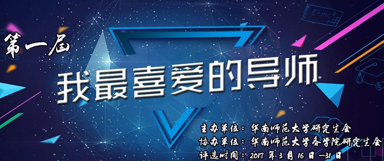 网站宣传图片7.jpg