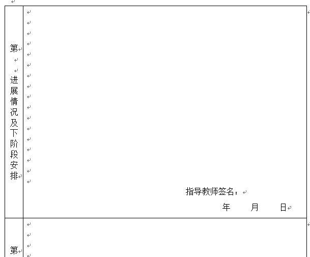 20130505124857991.png