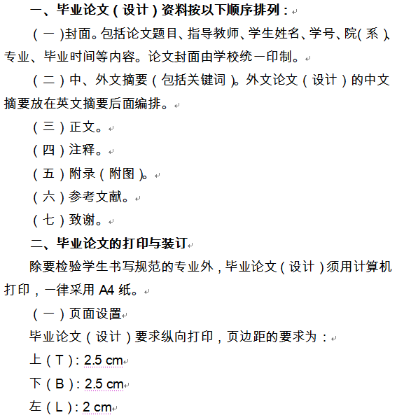 20130505125749417.png