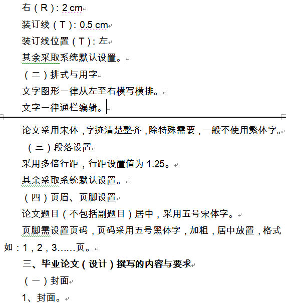 20130505125800649.png