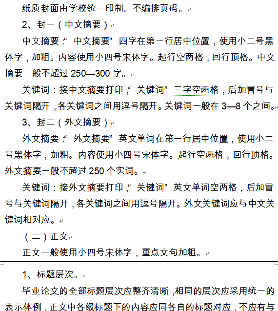 20130505125816253.png