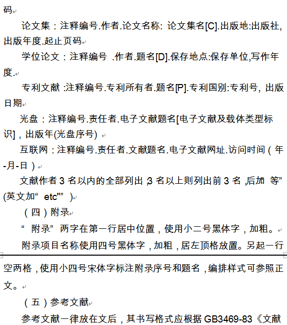20130505125851829.png