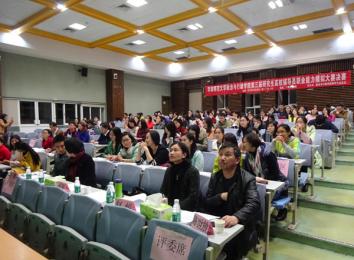 华南师范大学政治与行政学院第三届研究生高校辅导员职业能力模拟大赛决赛