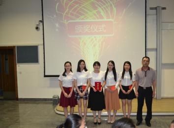 华南师范大学政治与行政学院第六届研究生师范技能大赛决赛