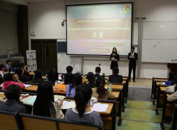 华南师范大学政治与行政学院第四届研究生高校辅导员职业能力模拟大赛圆满举行