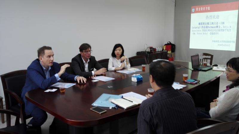 德国莱比锡工商联合会访问职业教育学院