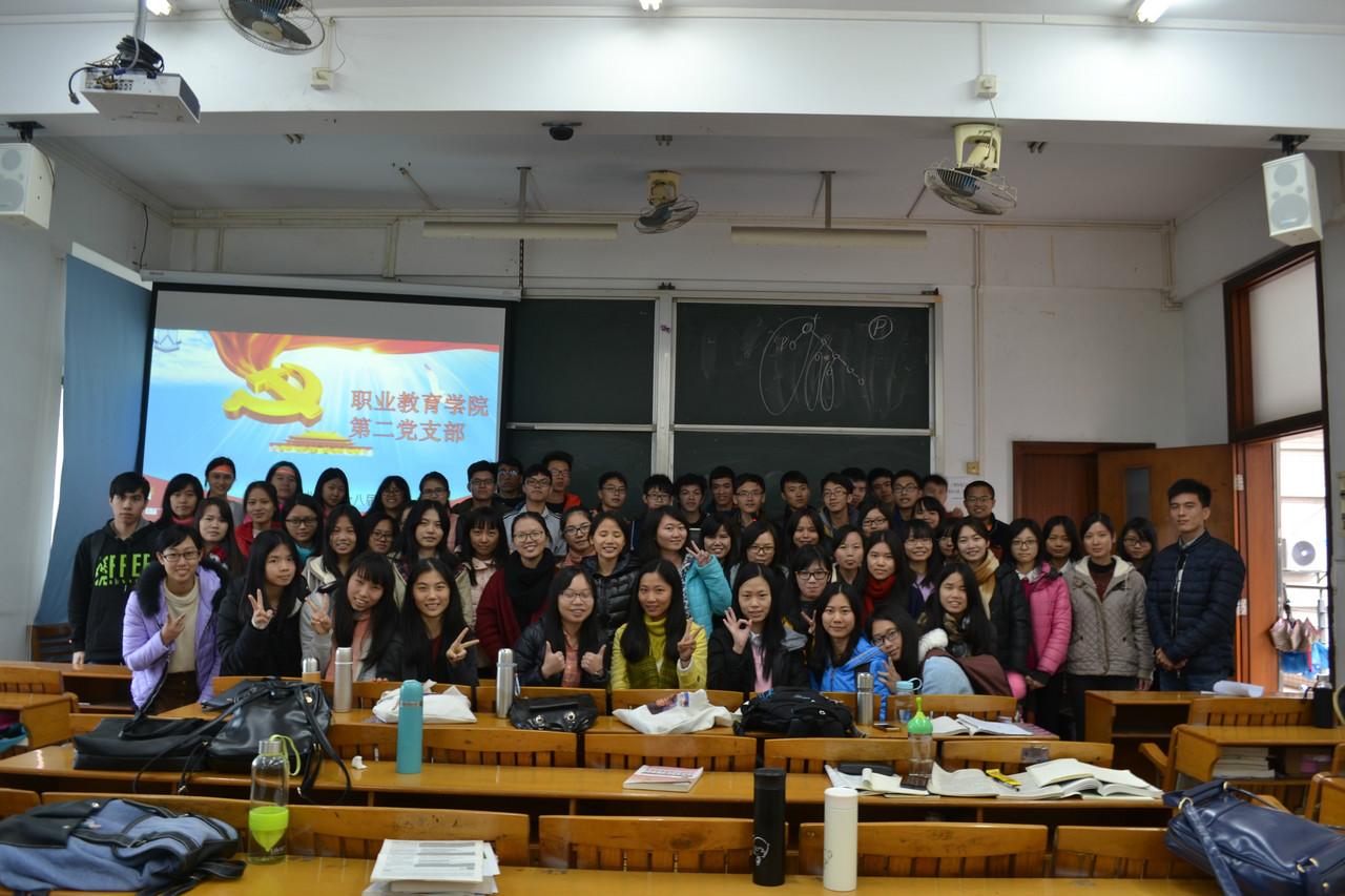 职业教育学院第二学生党支部组织学习十八届五全会精神