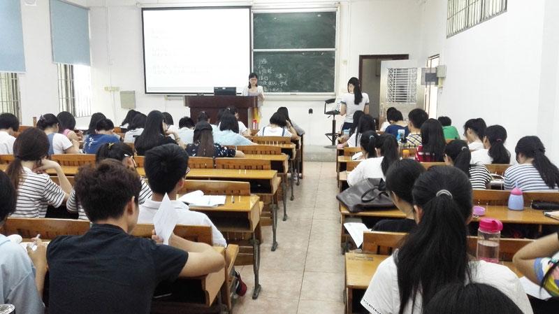 我院开展课堂教学观摩与研讨活动