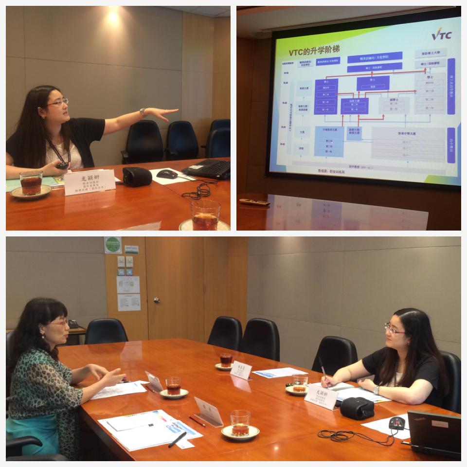 我院访问香港职业训练局洽谈合作事项