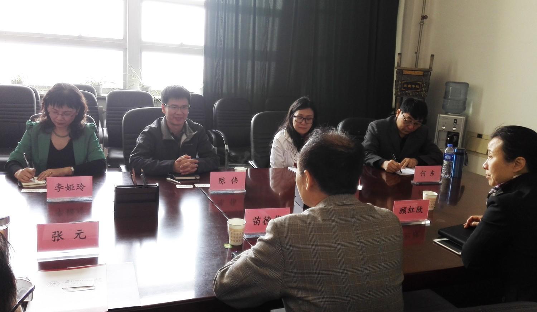 职业教育学院赴天津职业技术师范大学交流调研