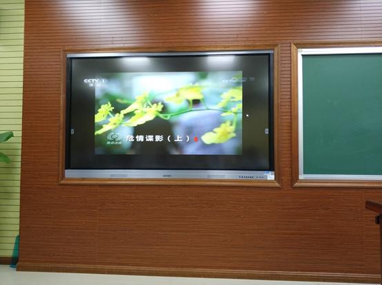 職業教育學院組織學生觀看臺灣間諜情報活動專題新聞節目