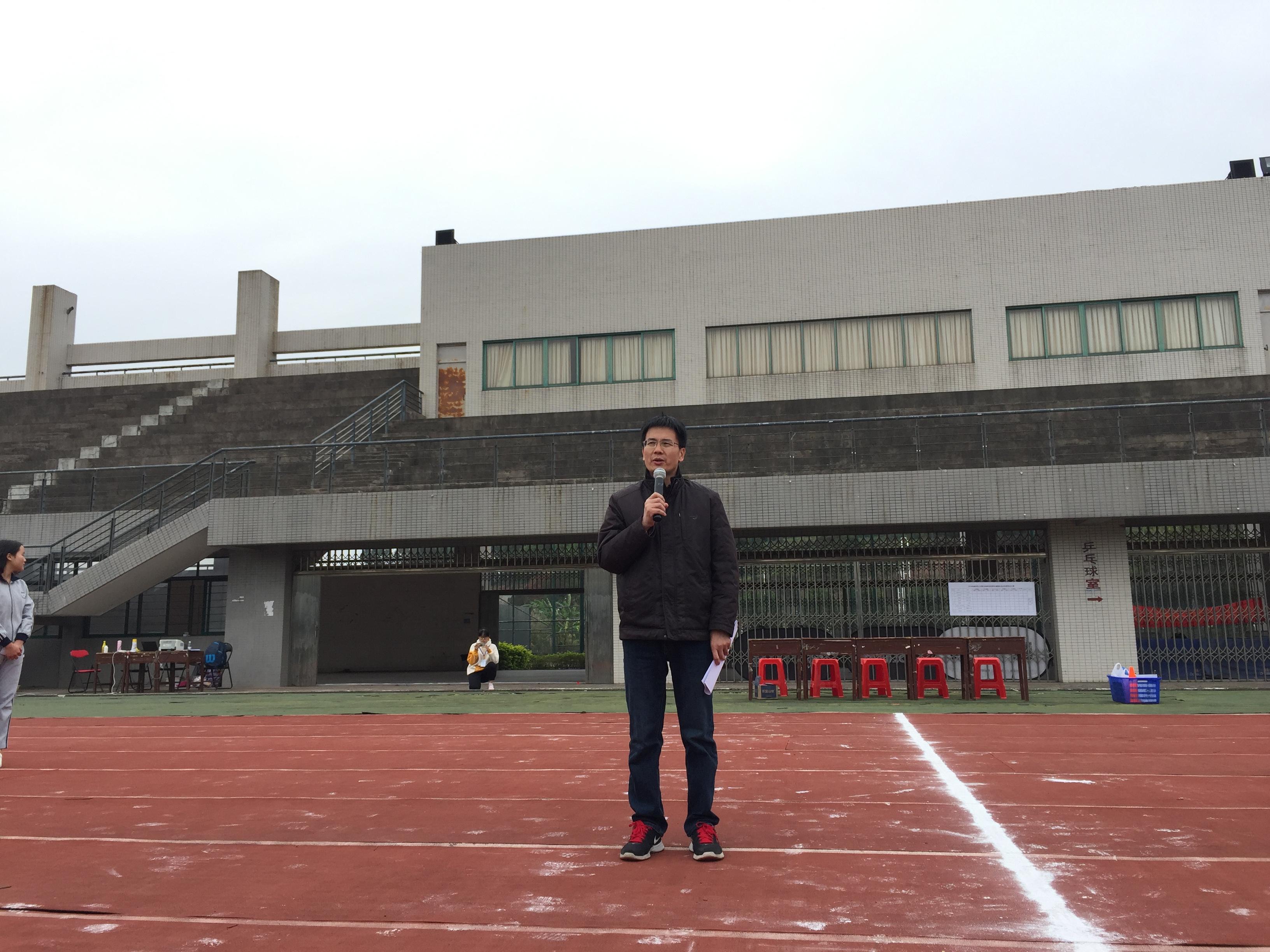 寒風拂人顏,團結動人心——職業教育學院第五屆師生趣味運動會順利舉行