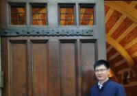 職業教育學院教師赴牛津大學參加國際職業教育學術會議