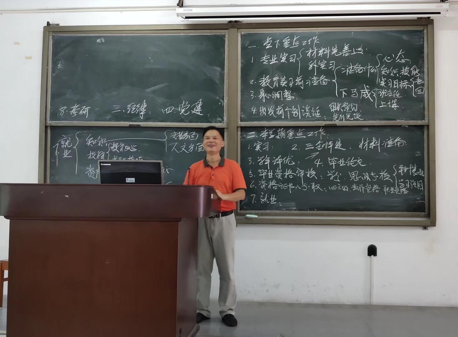 律人,始于律己——學工辦主任葉燦林老師為2019級新生做專題講座