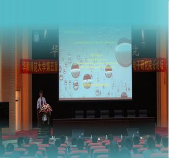 """21-2012年12月11日,我校广东省新型平板显示技术创新团队首席科学家Robert Andrew Hayes教授在学校第5届""""勷勤论坛""""作学术报告"""