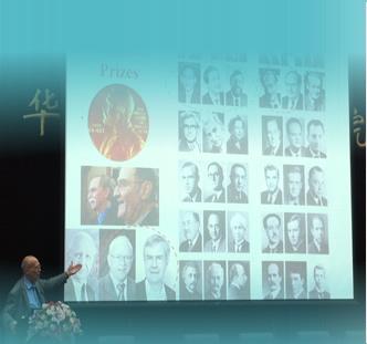 2013年3月15日,瑞典皇家科学院和皇家工程院院士SuneSvanberg教授作《诺贝尔物理学奖——科学、评选和颁奖典礼》专题报告